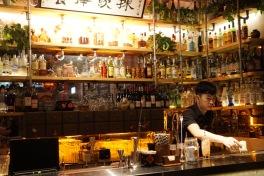 SOHOFAMA Bar