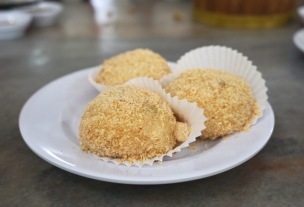 Jinbo Glutinous Dumpling