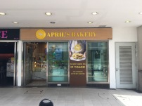 April's Bakery Tampines