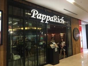 PappaRich Exterior