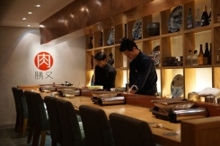 Niku Katsumata Interior