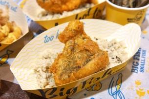 Big Fish Small Fish Seabass Mushroom Rice