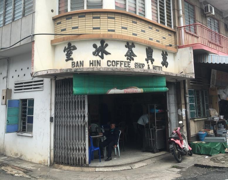 Ban Hin Coffee Shop Exterior