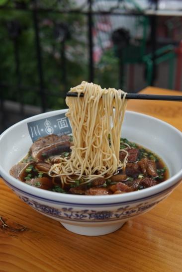 Chuan Grill & Noodle Signature Beef Combination Noodle