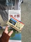 Shikinaen Garden Ticket