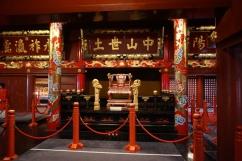 Shuri Castle Interior