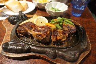 Steak House 88