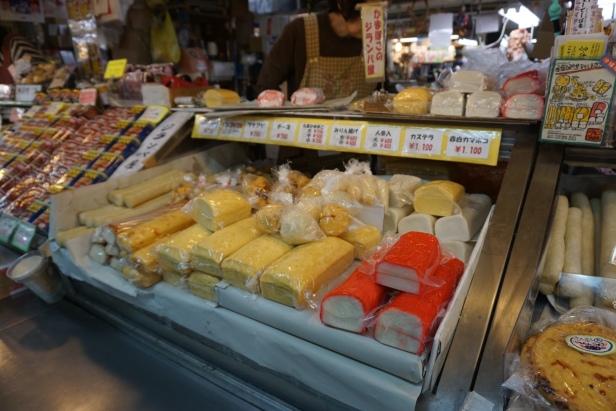 Makishi Market