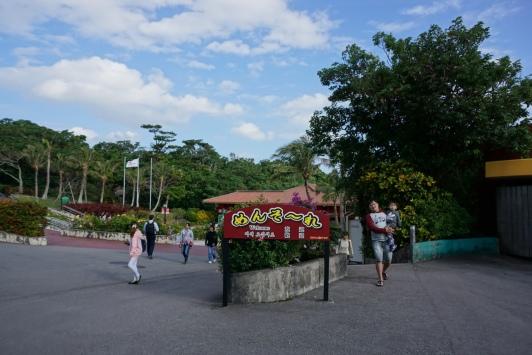 Okinawa World Entrance